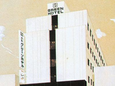 北見グリーンホテル
